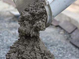 Бетонная смесь липецк неразрушимый контроль бетона