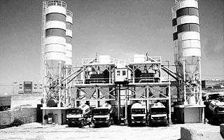 Бетон в липецке цена с завода штукатурить цементным раствором или гипсов