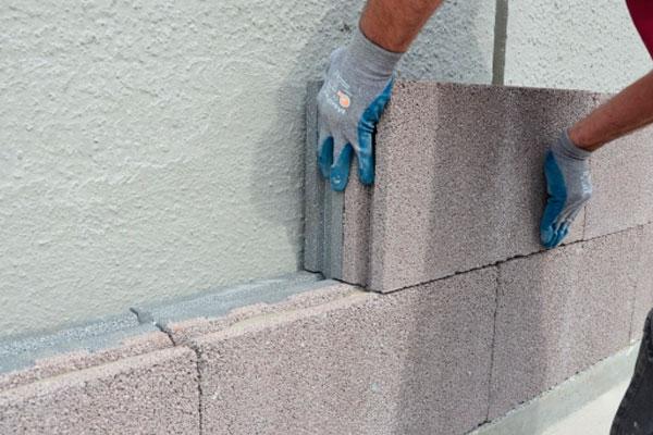 Теплоизоляционный бетон